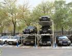 Bãi giữ xe tự động