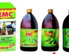 Hóa chất xử lý môi trường
