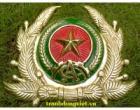 Huy hiệu, quốc huy
