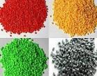 Hạt Nhựa Màu Các Loại