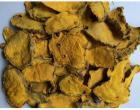 Nghệ thái lát sấy khô/ Bột nghệ nguyên chất