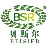Công ty TNHH Gỗ BSR