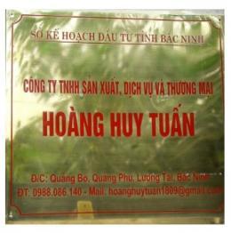 Công Ty TNHH Sản Xuất Dịch Vụ Và Thương Mại Hoàng Huy Tuấn