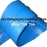 Băng cản nước PVC O200