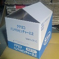 Bao bì carton thực phẩm