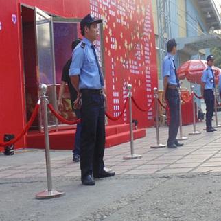 Bảo vệ an ninh sự kiện