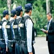 Bảo vệ chuyên nghiệp