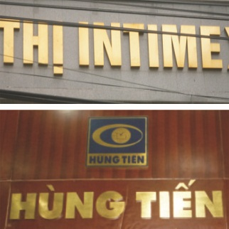 Biển quảng cáo chữ nổi đồng