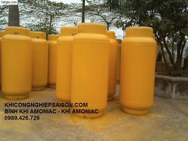 Bình khí amoniac