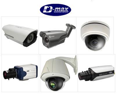 Camera Dmax