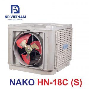 Máy Làm Mát NAKO HN-18C Thổi Ngang