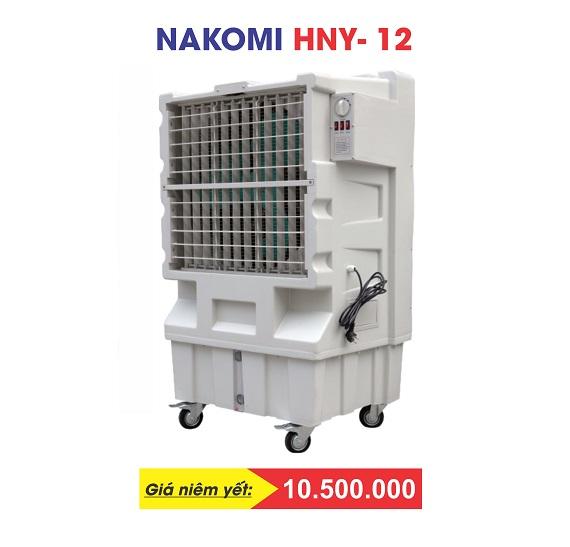 Nakomi HNY-12