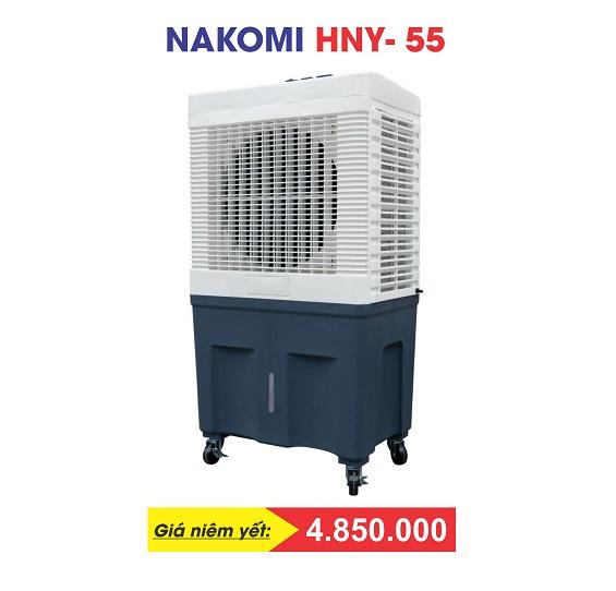 Nakomi HNY-55