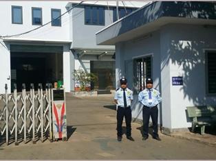 Công ty bảo vệ ở Hóc Môn