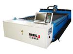Máy cắt định hình công nghệ plasma