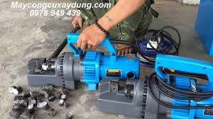 máy cắt sắt thuỷ lực