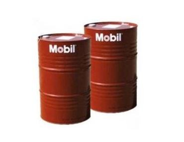 MOBIL CYLINDER OIL