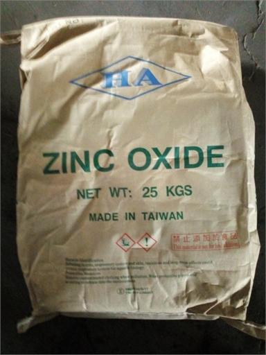 Zinc oxide (ZnO)