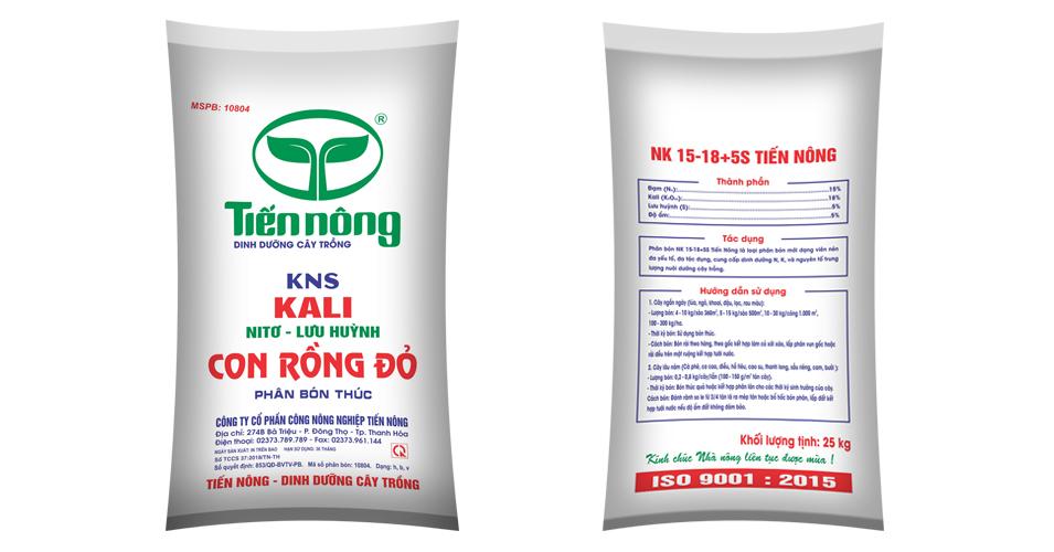 NK 15-18+5S Tiền Nông