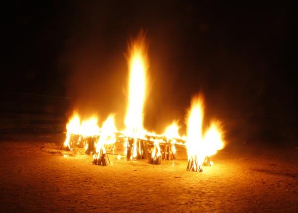 Dịch vụ đốt lửa trại