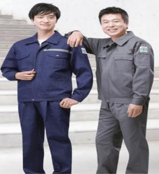 Đồng phục bảo hộ công nhân