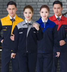 Đồng phục bảo hộ lao động-18