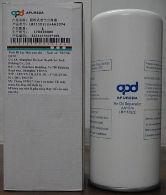 Lọc tách dầu AA1074
