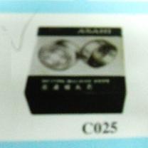 Máy C025