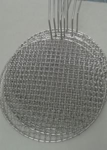Vỉ lưới bếp nướng