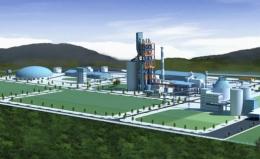Dự án Nhà máy xi măng Bỉm Sơn