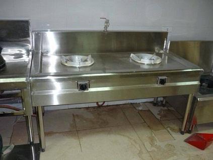 Bếp hầm