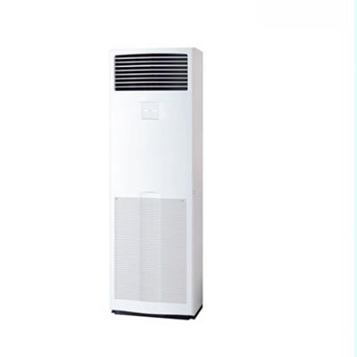 Máy lạnh tủ đứng FVQ71CVEB