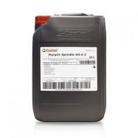 Castrol Hyspin Spindle Oil E 5