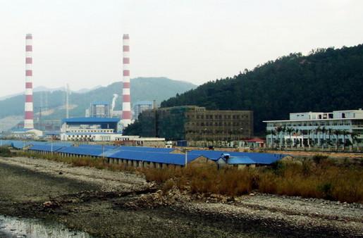 Nhà máy nhiệt điện Hà Khánh