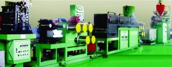 Dây chuyền sản xuất tự động hoá