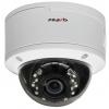 Camera Pravis PNC-K605V