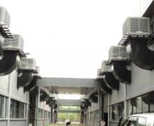 Hệ thống thông gió, làm mát