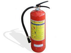 Bình chữa cháy MFZL2 bột ABC