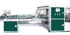 JY Series B Model Folder Gluer Machine
