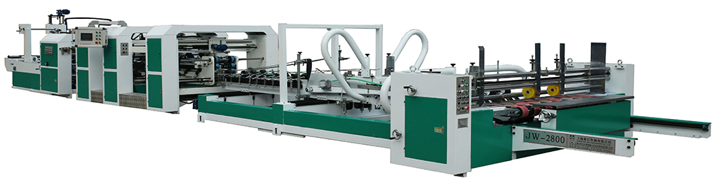 JW Series A Model Folder Gluer Stitcher Machine