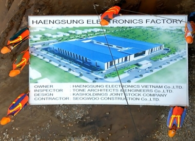 Nhà máy sản xuất thiết bị điện tử HaengSung