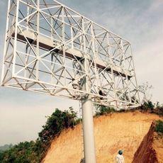 Khung kết cấu thép biển chào huyện