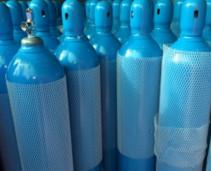 Cung cấp khí công nghiệp