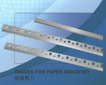Dao cắt giấy công nghiệp