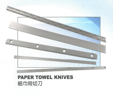 Dao cắt giấy
