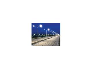 Đèn chiếu sáng công cộng