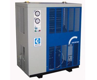 Máy sấy khí tách nhân lạnh