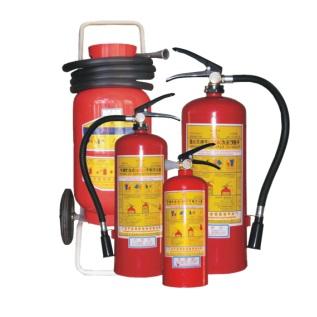 Bình bột chữa cháy MFTZ35