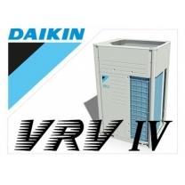 Máy điều hòa trung tâm VRV