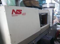 NISSEI NS40 1997